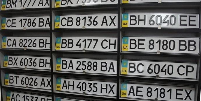 В Україні спростили передачу автомобільних номерів