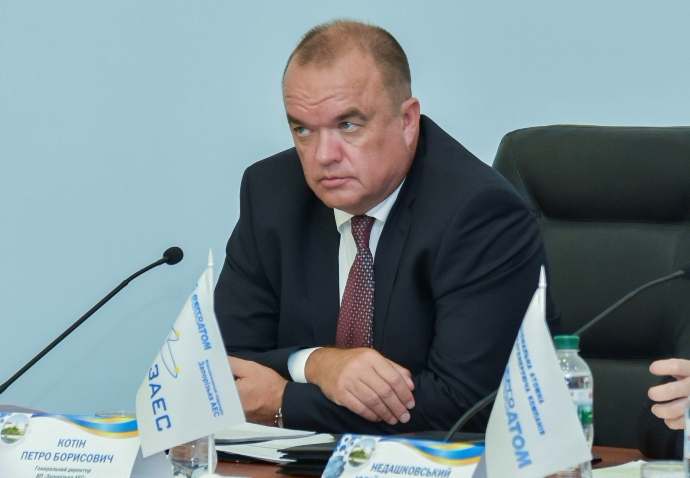 Петро Котін