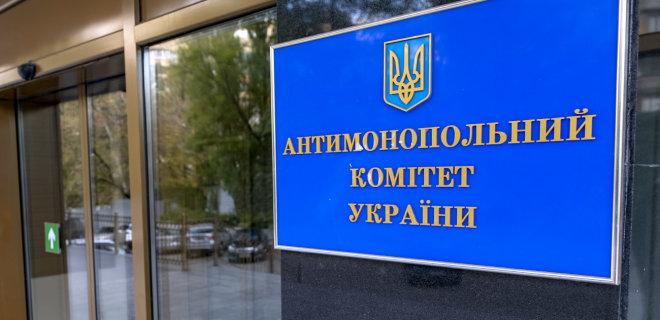 Штраф для АЗС групи Коломойського: в АМКУ готові до судових оскаржень |  Економічна правда