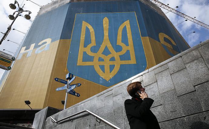 Україна піднялася врейтингу глобальної конкурентоспроможності