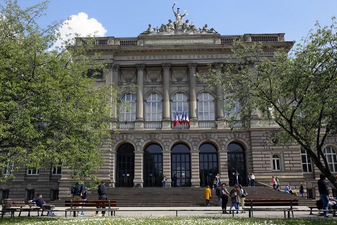 Главный кампус Университета Страсбурга (Франция)