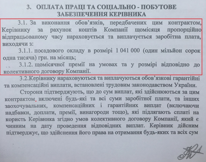 Це порушення домовленостей, - глава Ради суддів Ткачук про наміри влади призупинити підвищення зарплат суддям - Цензор.НЕТ 1278