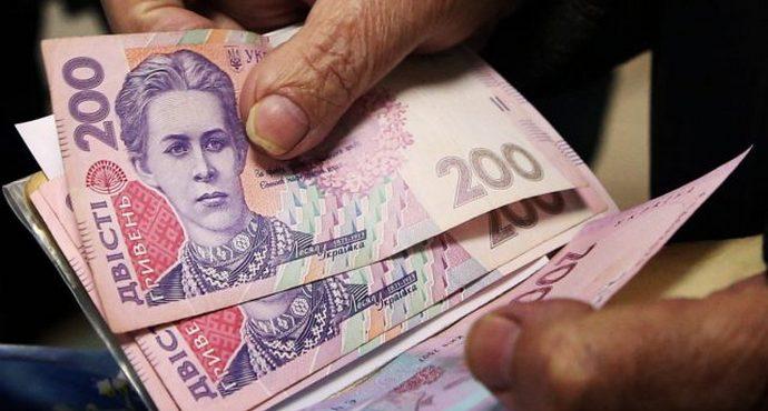 Пенсии получат не все серии пенсия сотрудникам фсб калькулятор