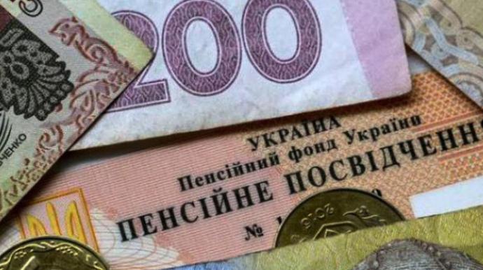 Пенсии получат не все серии как рассчитать зарплату для пенсии в россии