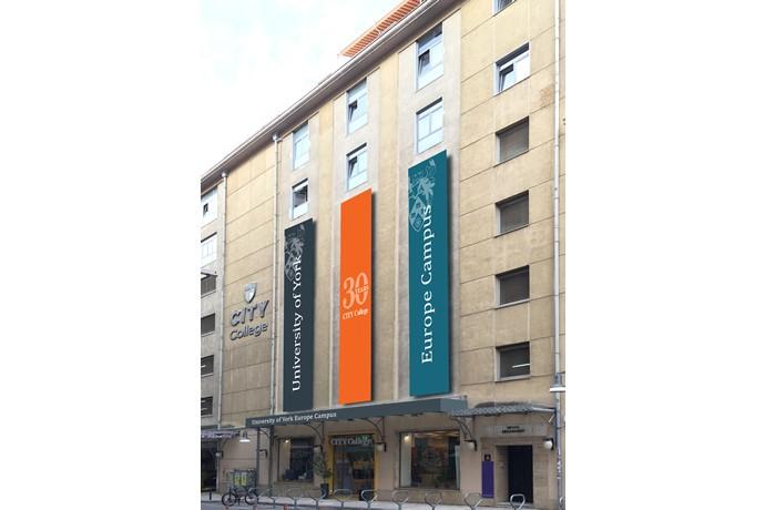 Європейський кампус Університету Йорка, СІТІ Коледж (Салоніки, Греція)