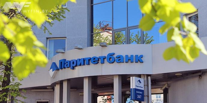 Українську «дочку» російського «Сбербанку» хоче купити білоруський державний банк