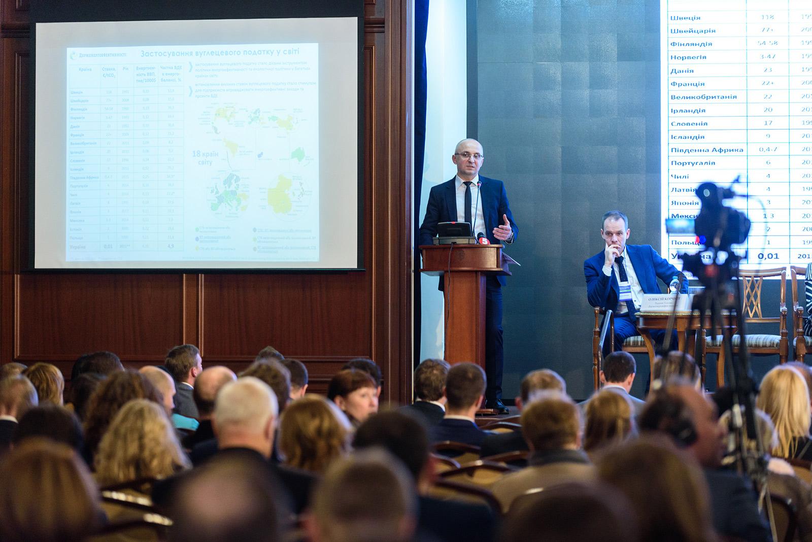 Голова Держенергоефективності Сергій Савчук презентує здобутки України в розвитку відновлюваної енергетики