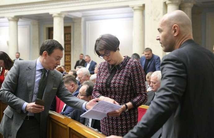 Комитет Рады поддержал закон оналоге навыведенный капитал