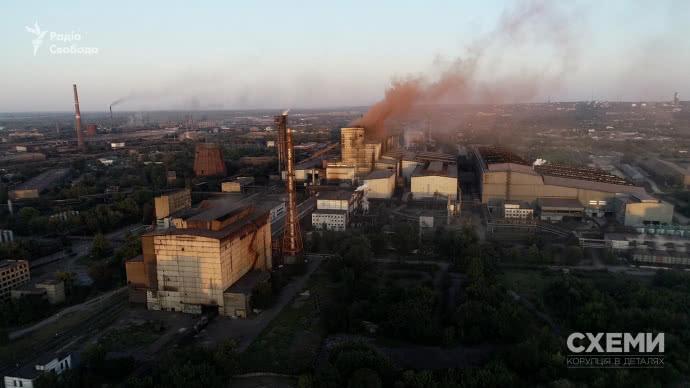 Дніпровський металургійний комбінат