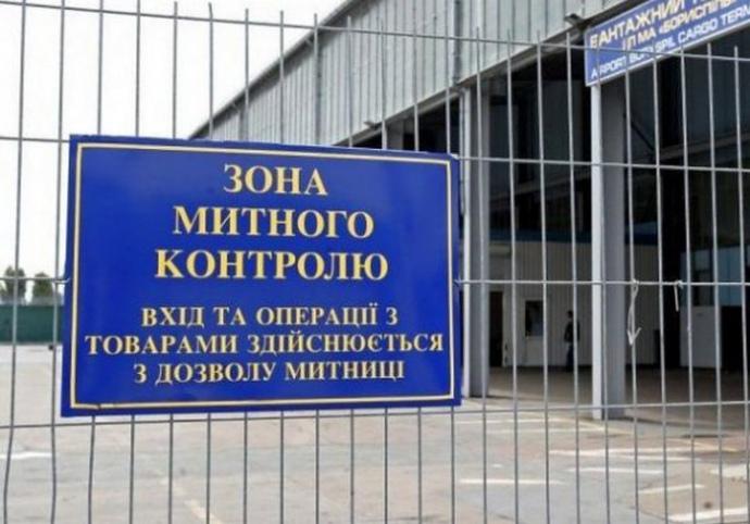 Какого числа откроют границу украины с россией hf jnf d cnjybb
