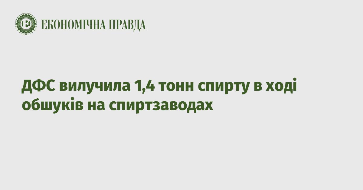 ua.korrespondent.net ДФС вилучила 1 7c66b62f833eb