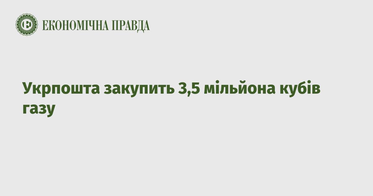 DC5n Ukraine mix in ukrainian Created at 2017-09-04 18 22 7165ccae33cf7