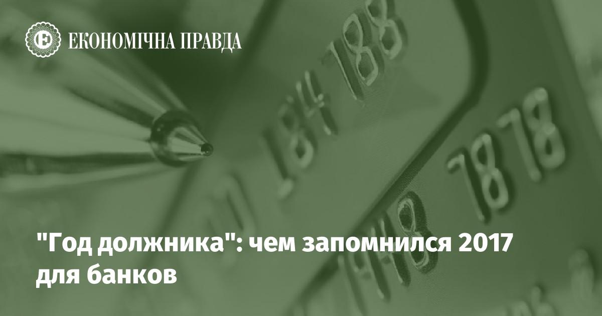 Оформить заявку на кредит в каспий банке