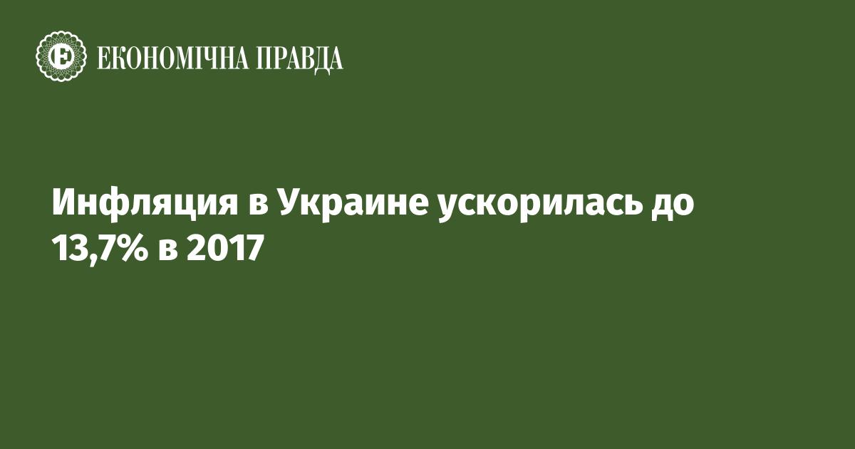 За год реальная зарплата в Украине выросла на 12,5%, - Гройсман - Цензор.НЕТ 563