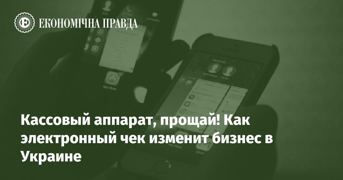 Налоговый кредит по чеку 2019 украина документы для 3 ндфл за обучение