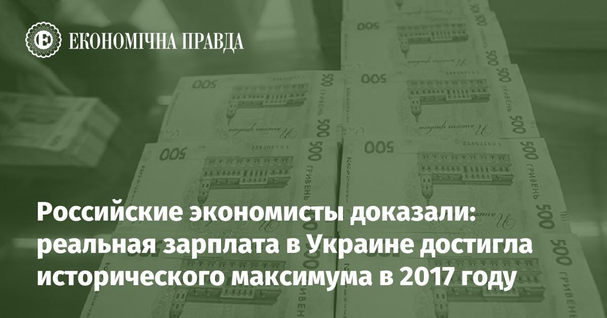 НаУкраине повышают зарплаты чиновников