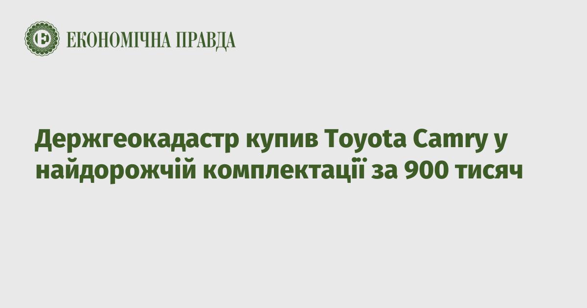 655522 fb image ukr 2020 01 05 12 05 50 - Держгеокадастр купил Toyota Camry в самой дорогой комплектации за 900 тысяч