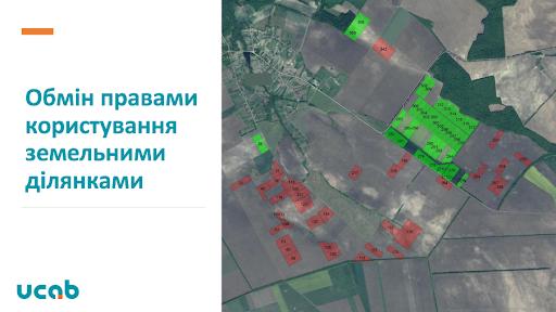 Масштаб потреби землекористувачів у обміні правами користування земельними ділянками задля формування цілісних масивів земель для їх обробітку