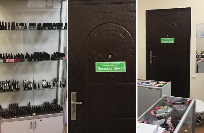 Фирма, которая управляет нефтеперевалкой в Херсоне, делит офис с маникюром и химчисткой