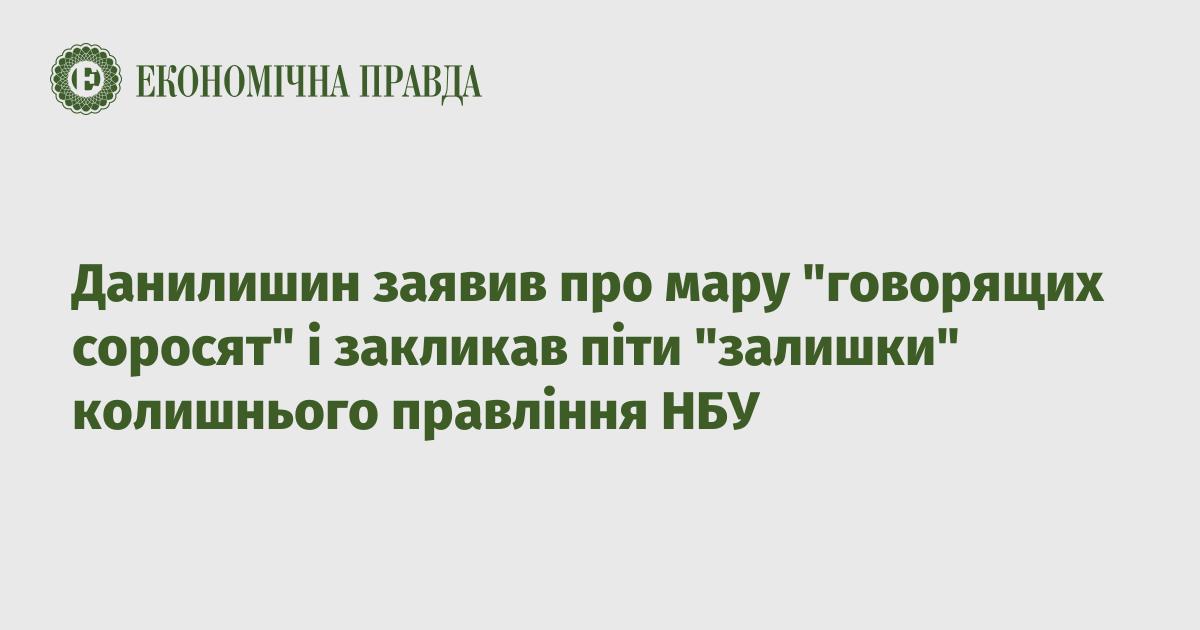 www.epravda.com.ua