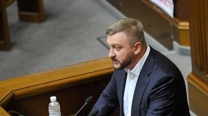 Министр юстиции Павел Петренко в Раде.