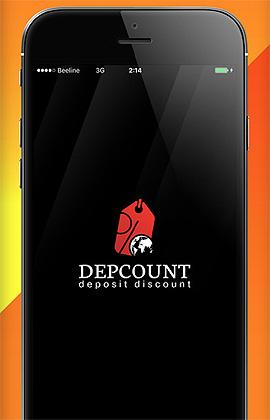 Мобильное приложение кэшбэк сервиса Depcount