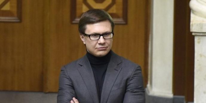Руслан Демчак в Раді