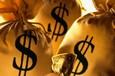 Общий госдолг в сентябре вырос до 70,7 миллиарда долларов