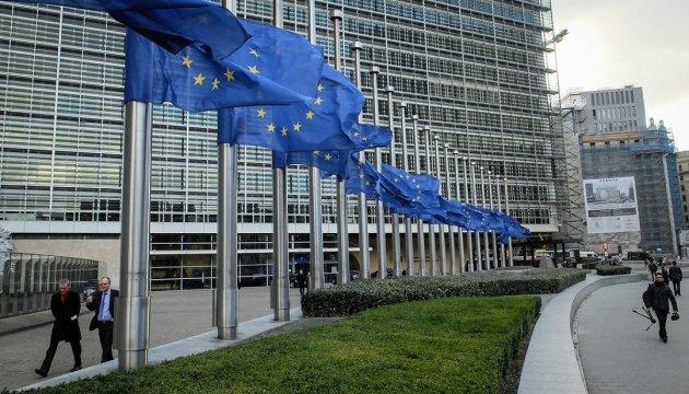 Єврокомісія дасть Україні новий транш допомоги урозмірі €1 млрд
