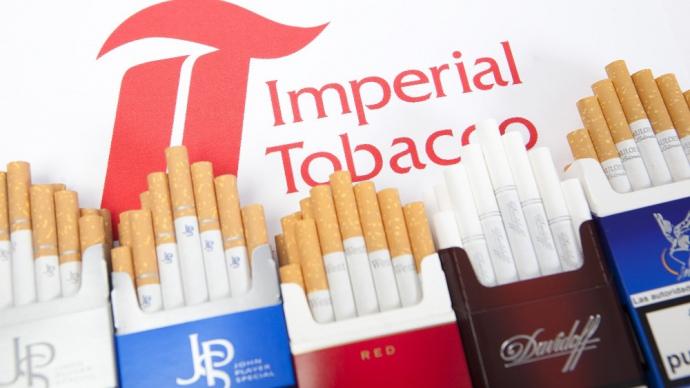 компании торгующие табачными изделиями