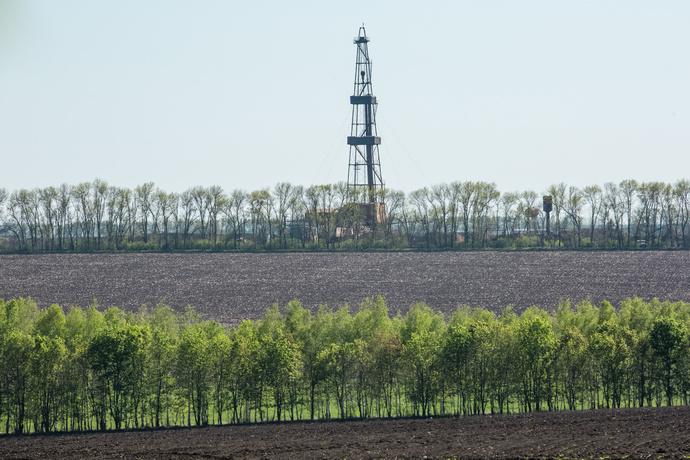 «Укргазвидобування» наХарківщині відкрило нове газове родовище