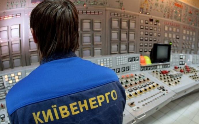 «Київенерго» відключило від опалення третину своїх споживачів