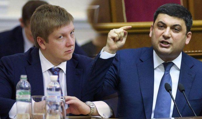 https://eimg.pravda.com/images/doc/7/6/761d301-kobolev-groysman.jpg