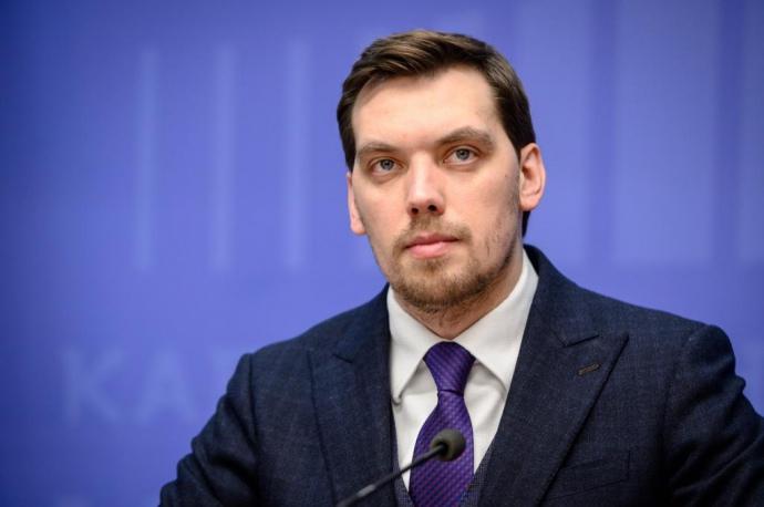 """Гончарук оголосив про початок """"Великого будівництва"""""""