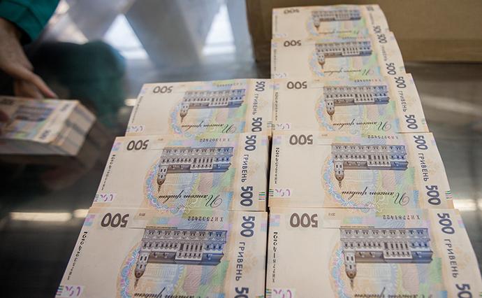 Найвищі зарплати в Івано-Франківську – у суддів та прокурорів (суми)