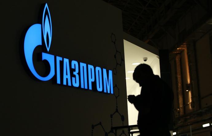 """Британія заморозить активи """"Газпрому"""" за клопотанням """"Нафтогазу"""""""