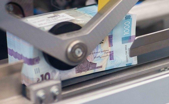 Из воздуха в асфальт: как строят дороги напечатанными деньгами   Экономическая правда