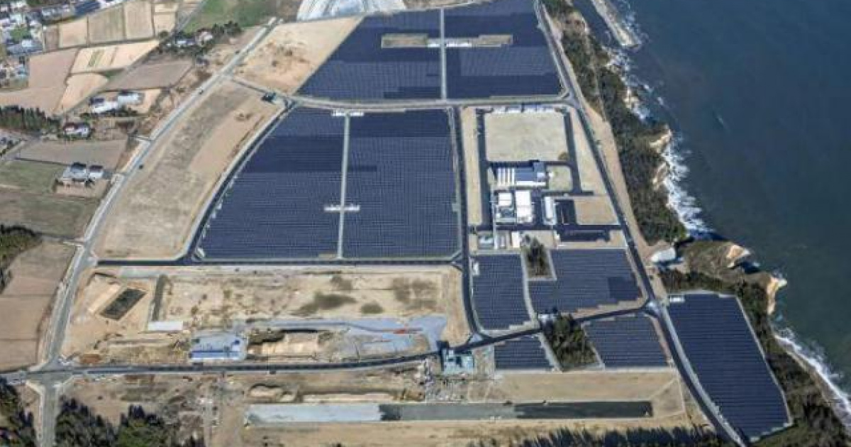 Завод у Фукусімі, де виготовляють водень з використанням сонячної енергії