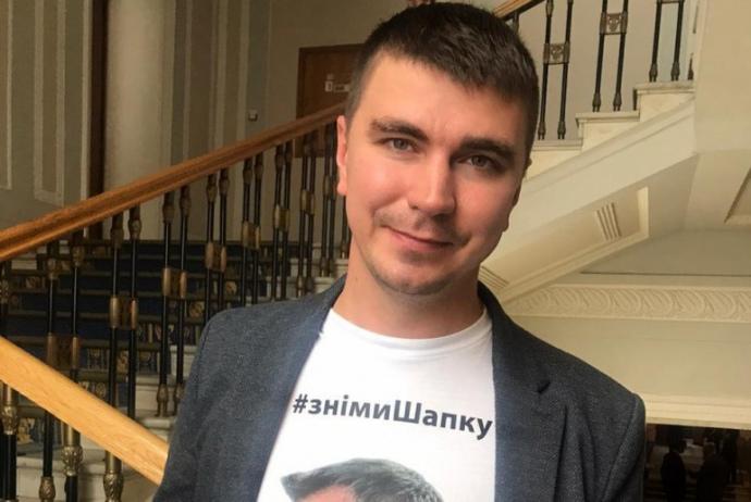 Поляков у футболці