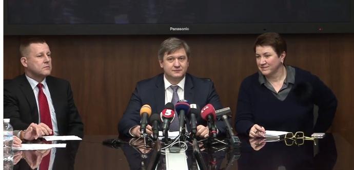 Петр Крумханзл, Олександр Данилюк, Галина Пахачук
