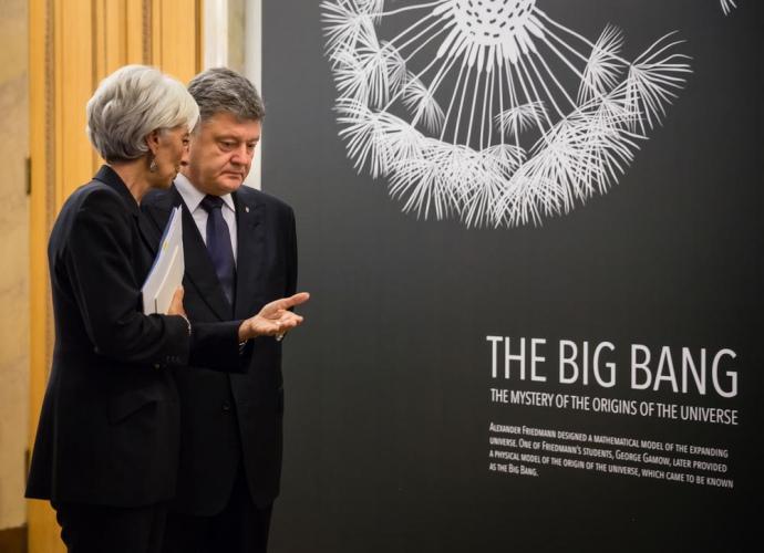 Втрата підтримки МВФ загрожує фінансовій стабільності України— НБУ