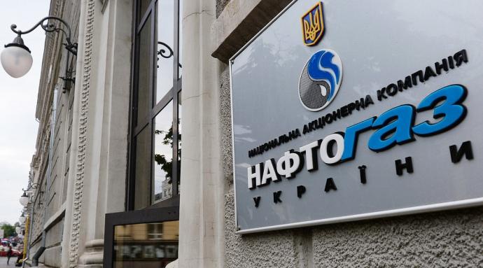 """Результат пошуку зображень за запитом """"Нафтогаз Украины"""""""