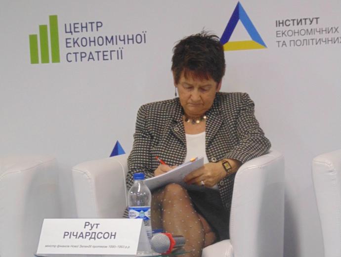 Екс-міністр фінансів Нової Зеландії Рут Річардсон у Центрі економічної стратегії