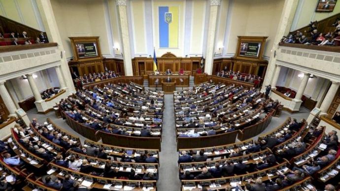 Рада прийняла закон про створення Бюро економічної безпеки | Економічна  правда