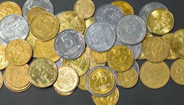 Від початку липня в Україні заокруглюватимуть суми при розрахунках готівкою — НБУ