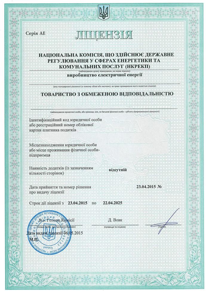 Зразок ліцензії