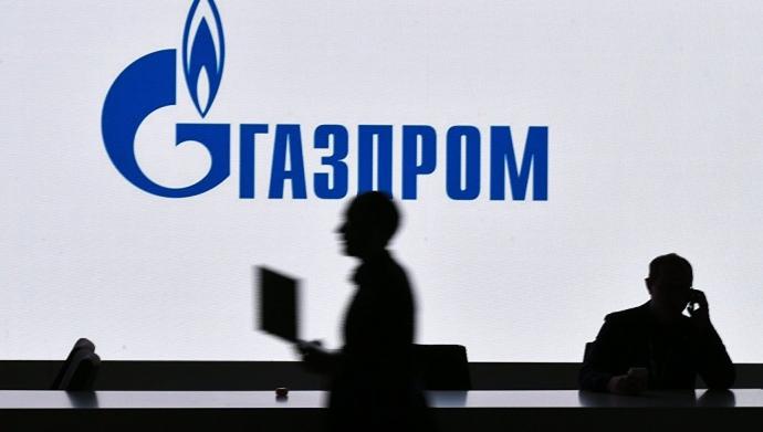 Ситуація Газпрому зНафтогазом викликає побоювання про транзит газу в ЄС— Євросоюз