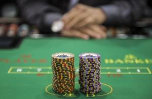 азартные экономические игры