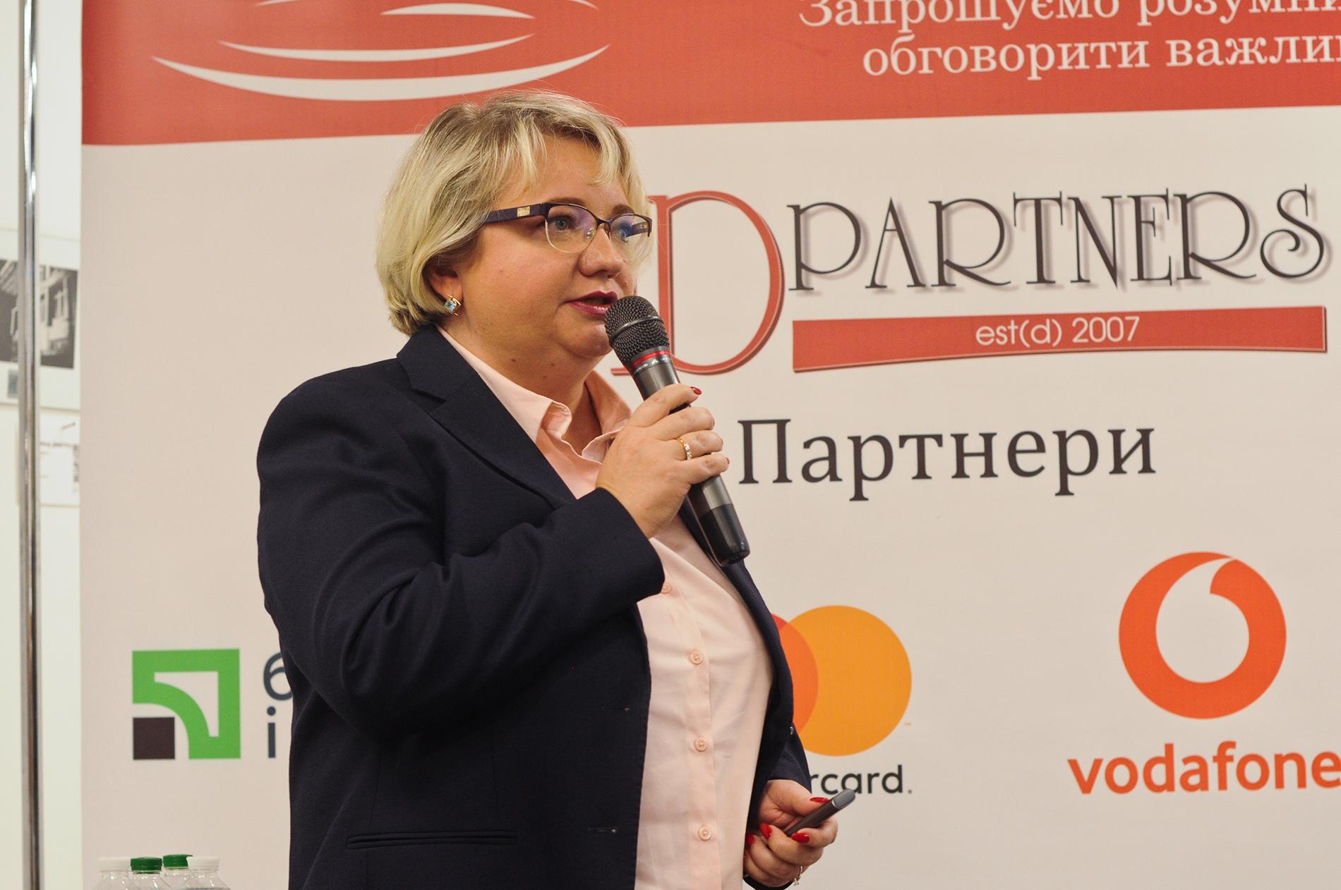 Леся Кузьменко
