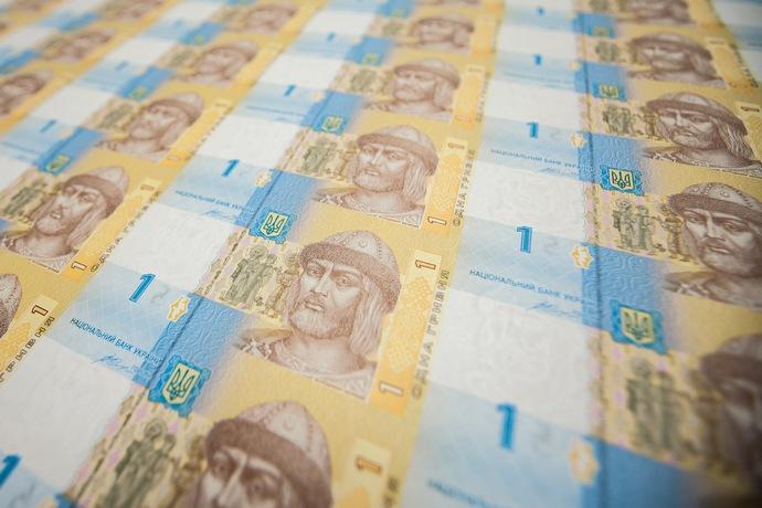 Гривня на міжбанку не оговталася після падіння